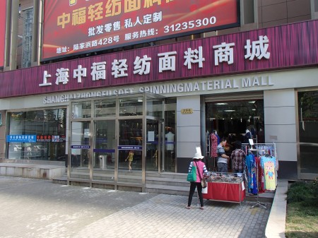 entrance to the mall