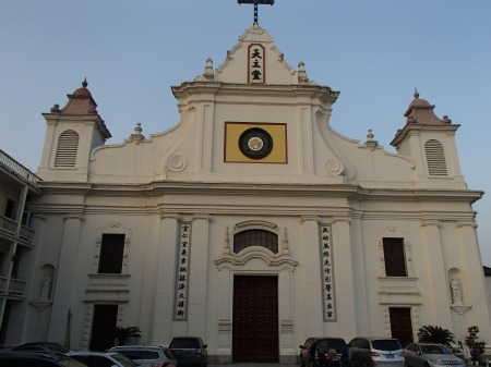 front of a Jesuit Catholic church