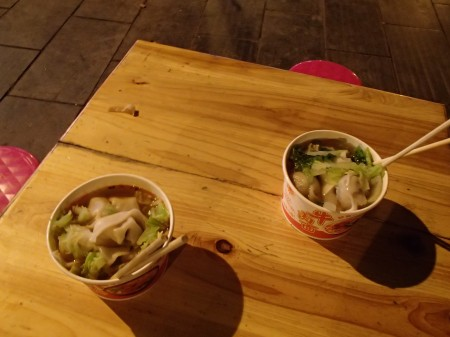 two bowls of dumpling soup