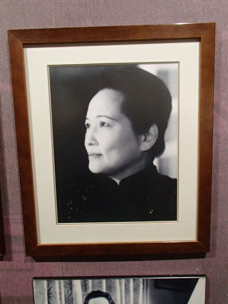 framed picture of Soong Ching Ling