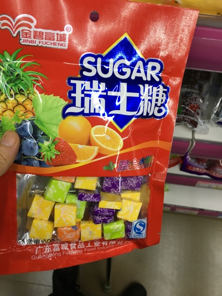 package of fruit candy labeled