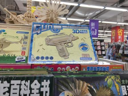 wooden 3d puzzle of an uzi pistol
