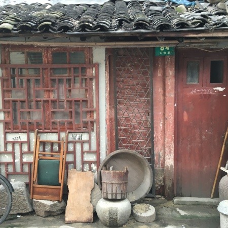 old Chinese building and random objects