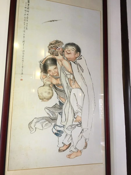 Chinese watercolor of two boys playing