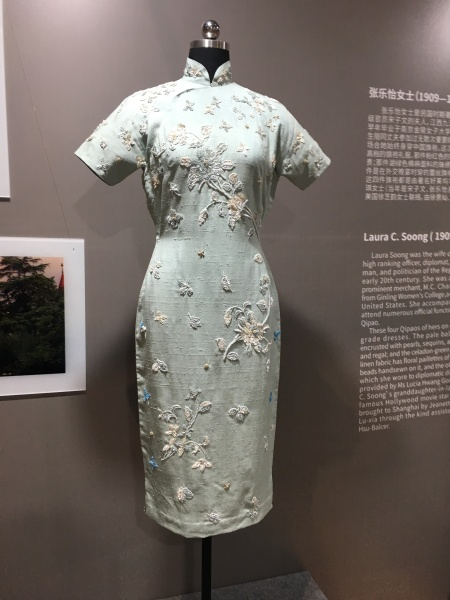 Green beaded qipao dress