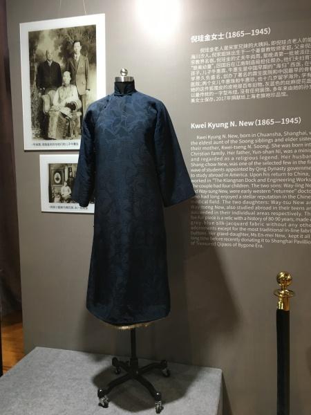 dark blue, loose fitting qipao dress