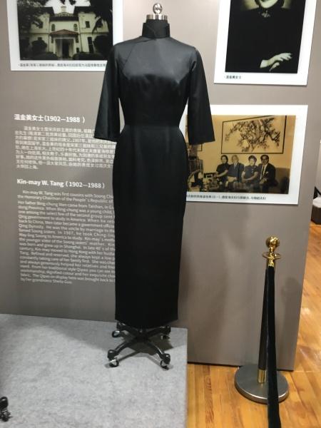 black, unadorned, long sleeve, long skirt, qipao dress