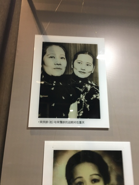 black and white photo of two of the Soong sisters