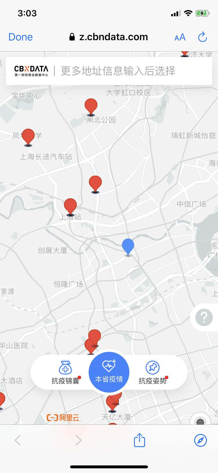 app map image showing red markers to indicate the location of people with confirmed virus