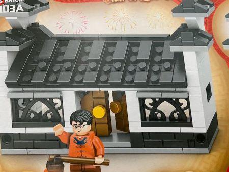non-Lego brick set