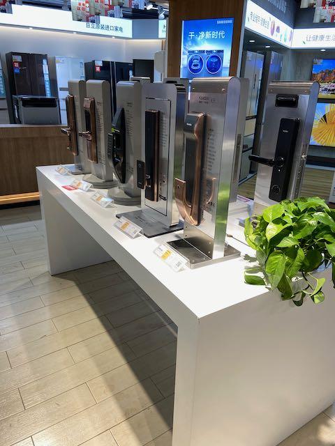 nine electronic door lock models on display